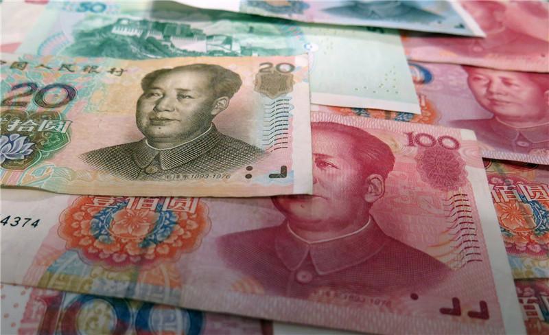 跨境人民币业务