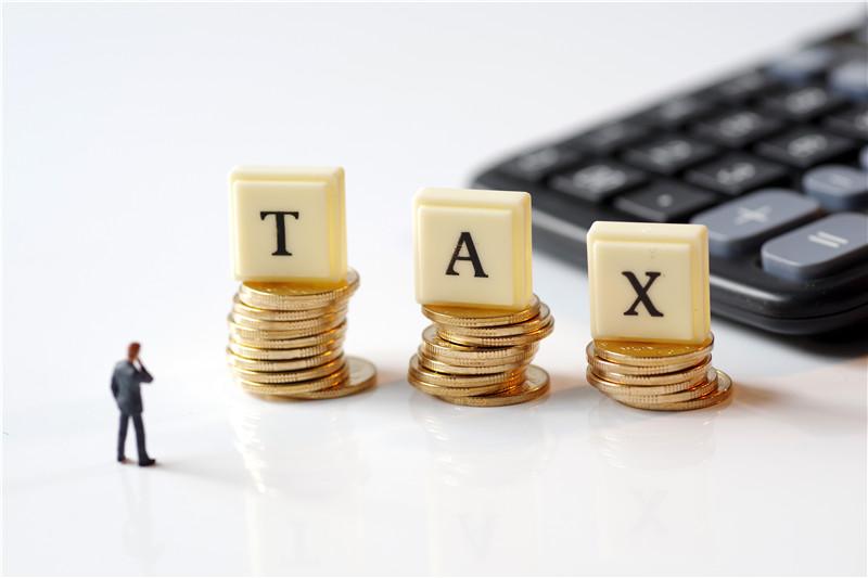 出口退税账务处理