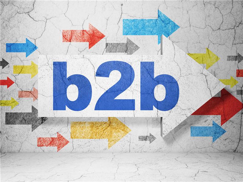 B2B跨境电商平台有哪些