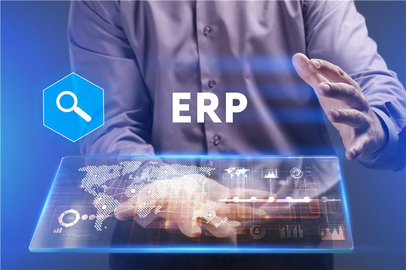 ERP工具